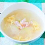 冬瓜とハムのスープ